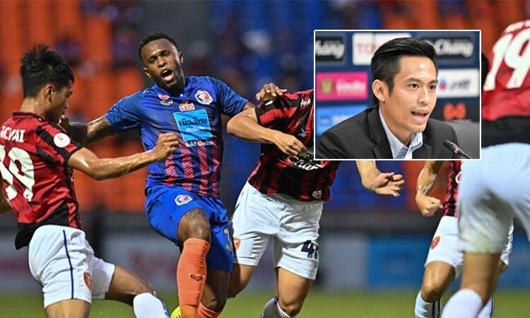 แฟนบอลไทยมีเฮ! ฟรีทีวี เตรียมถ่ายสดไทยลีกทุกคู่