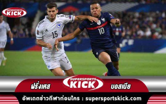 ไฮไลท์ ฟุตบอลโลก2022 รอบคัดเลือก ทีมชาติฝรั่งเศส พบกับ ทีมชาติบอสเนีย